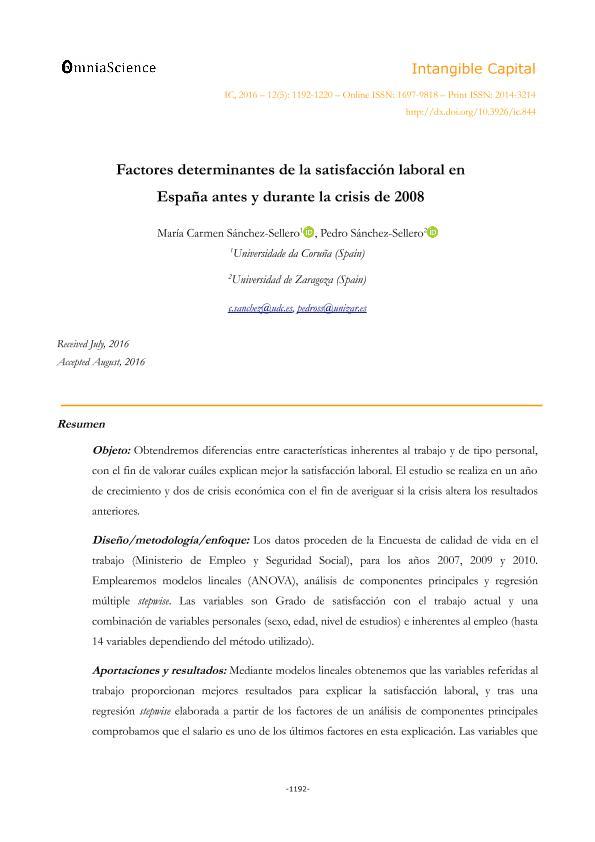 Factores determinantes de la satisfacción laboral en España antes y durante la crisis de 2008