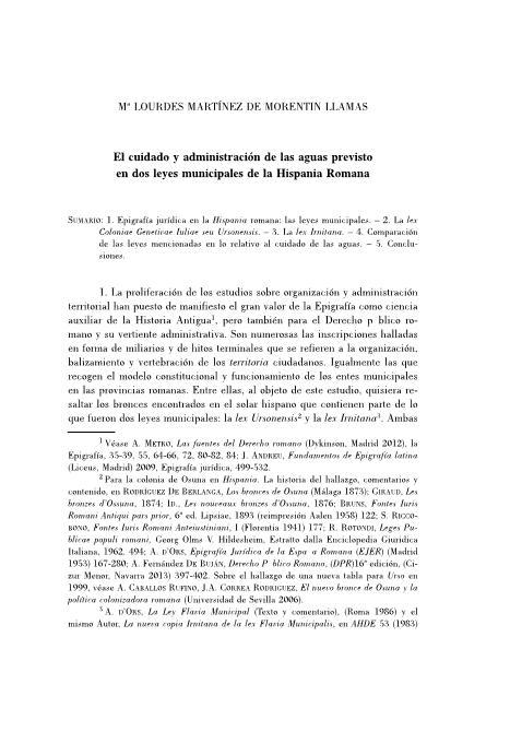 El cuidado y administración de las aguas previsto en dos leyes municipales de la Hispania romana