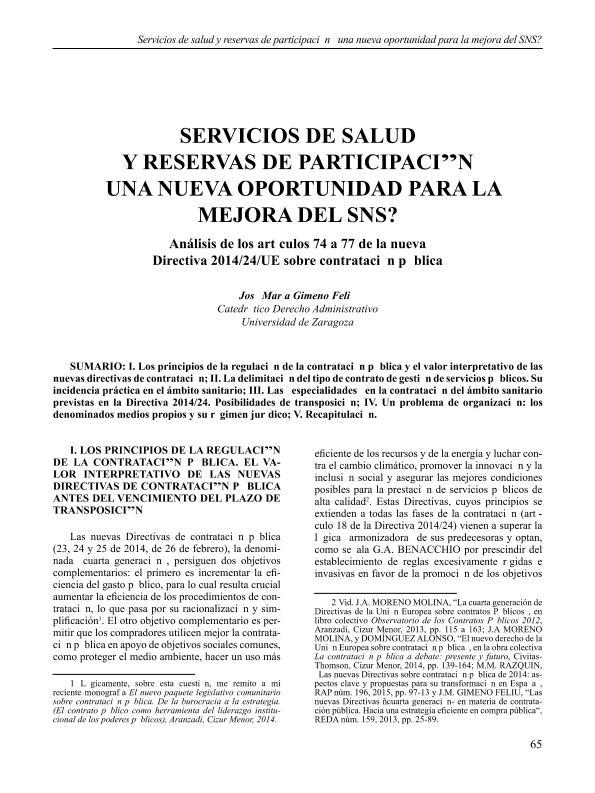 Servicios de salud y reservas de participación ¿una nueva oportunidad para la mejora del SNS? (Análisis de los artículos 74 a 77 de la nueva Directiva 2014/24/UE sobre contratación pública