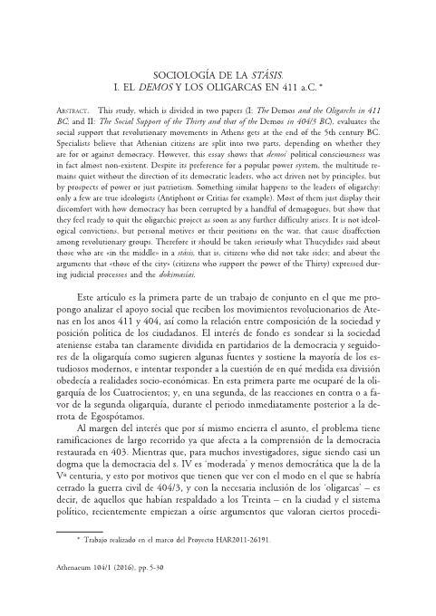Sociología de la stásis: I. El dêmos y los oligarcas en 411 a.C.