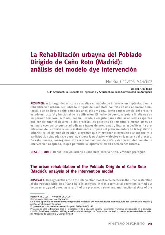 La rehabilitación urbana del Poblado Dirigido de Caño Roto (Madrid). Análisis del modelo de intervención