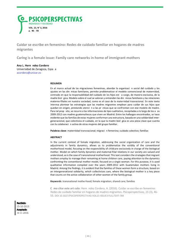 Cuidar se escribe en femenino: redes de cuidado familiar en hogares de madres migrantes