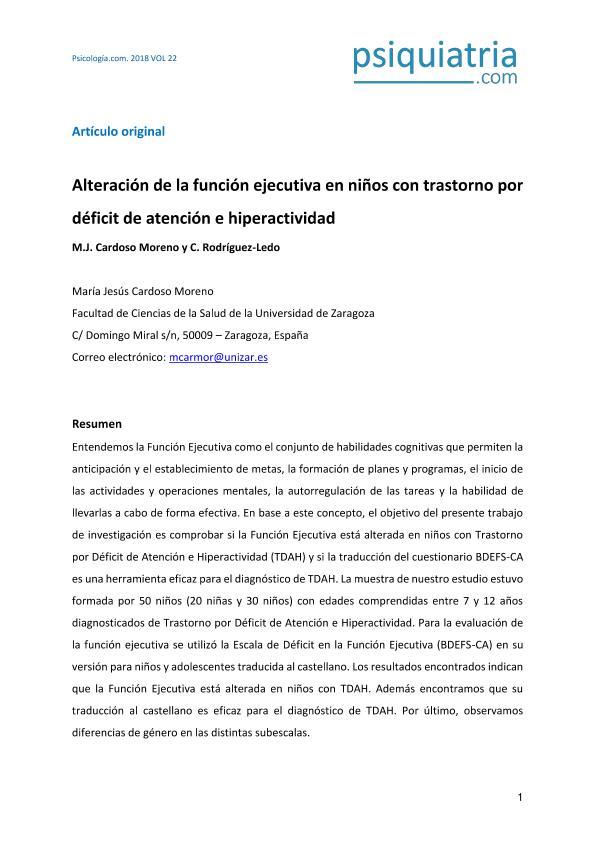 Alteración de la función ejecutiva en niños con trastorno por déficit de atención e hiperactividad.