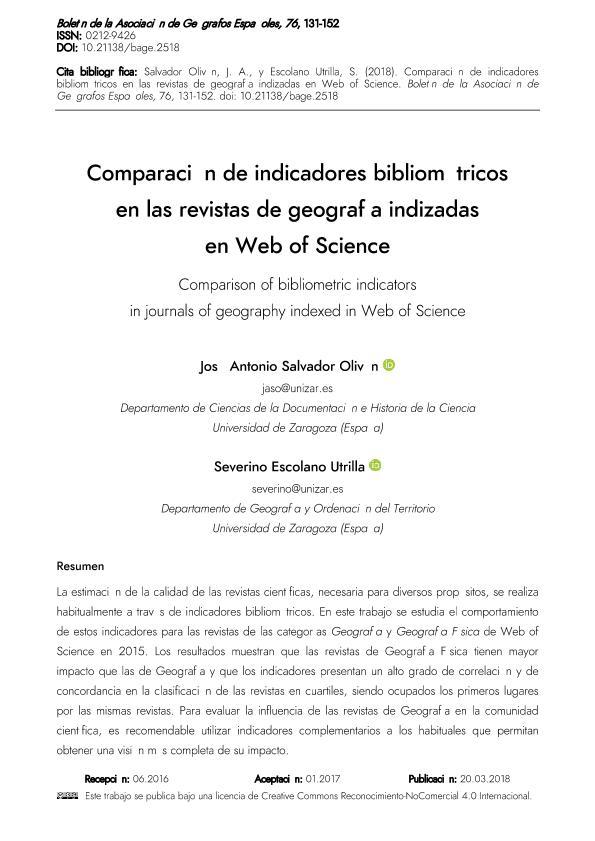 Comparación de indicadores bibliométricos en las revistas de geografía indizadas en Web of Science