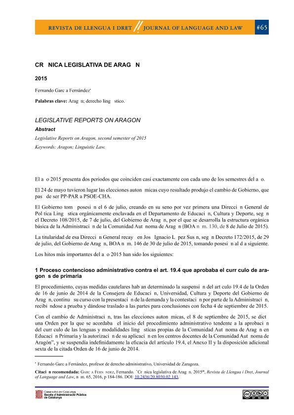 Crònica legislativa de l'Aragó