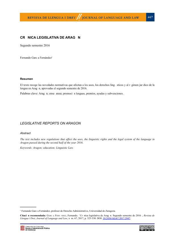 Crónica legislativa de Aragón. Segundo semestre 2016